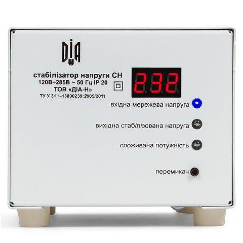Стабілізатор напруги ДІА-Н СН-600-х Прев'ю 2